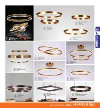 jsoftworks 2019年灯饰灯具设计素材目录-2264413_灯饰设计杂志