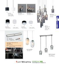 jsoftworks 2019年灯饰灯具设计素材目录-2264585_灯饰设计杂志