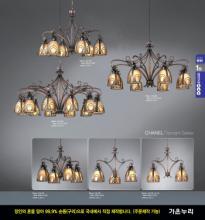 jsoftworks 2019年灯饰灯具设计素材目录-2264820_灯饰设计杂志