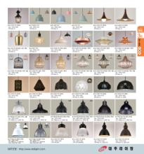 jsoftworks 2019年欧美室内LED灯及简约灯设-2265770_灯饰设计杂志