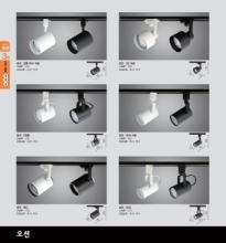 jsoftworks 2019年欧美室内LED灯及简约灯设-2266009_灯饰设计杂志