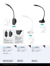 eglo 2019年欧美室内现代简约灯设计目录-2510078_灯饰设计杂志