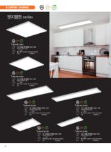 jsoftworks 2019年欧美室内吸顶灯及日用照-2528950_灯饰设计杂志