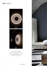 Dix 2019年欧美室内简约创意灯饰设计素材。-2534120_灯饰设计杂志