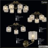 Citilux 2020年欧美欧式灯饰灯具设计画册-2538908_灯饰设计杂志