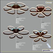 Citilux 2020年欧美欧式灯饰灯具设计画册-2538911_灯饰设计杂志