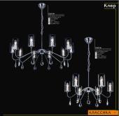 Citilux 2020年欧美欧式灯饰灯具设计画册-2538914_灯饰设计杂志