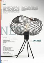 Estratto 2019年欧美室内现代简约灯饰设计-2538951_灯饰设计杂志