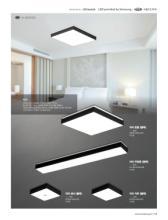 jsoftworks 2019年欧美室内吸顶灯设计素材-2297399_灯饰设计杂志