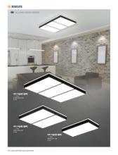 jsoftworks 2019年欧美室内吸顶灯设计素材-2297398_灯饰设计杂志