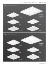 jsoftworks 2019年欧美室内吸顶灯设计素材-2297415_灯饰设计杂志