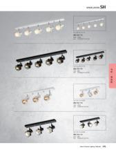 jsoftworks 2019年灯饰灯具设计素材目录-2335107_灯饰设计杂志