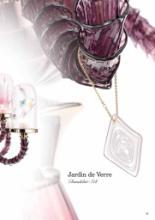 2019年lamurrina琉璃工艺灯灯饰目录-2336427_灯饰设计杂志