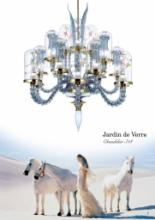 2019年lamurrina琉璃工艺灯灯饰目录-2336506_灯饰设计杂志
