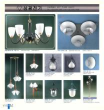 jsoftworks 2019年灯饰灯具设计素材目录-2345050_灯饰设计杂志