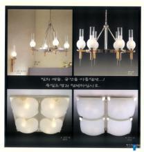 jsoftworks 2019年灯饰灯具设计素材目录-2345062_灯饰设计杂志