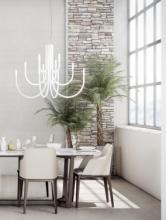 Alma Light 2019年欧美室内现代简约灯饰灯-2347749_灯饰设计杂志