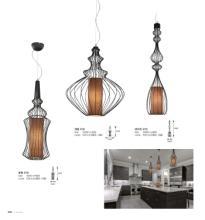 jsoftworks 2019年灯饰灯具设计素材目录-2357194_灯饰设计杂志