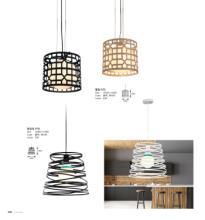 jsoftworks 2019年灯饰灯具设计素材目录-2357202_灯饰设计杂志