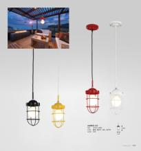 jsoftworks 2019年灯饰灯具设计素材目录-2357206_灯饰设计杂志