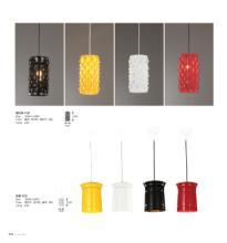 jsoftworks 2019年灯饰灯具设计素材目录-2357209_灯饰设计杂志