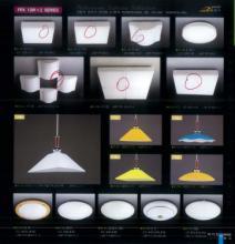 jsoftworks 2019年灯饰灯具设计素材目录-2357950_灯饰设计杂志