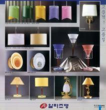 jsoftworks 2019年灯饰灯具设计素材目录-2357954_灯饰设计杂志