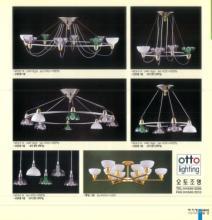 jsoftworks 2019年灯饰灯具设计素材目录-2357956_灯饰设计杂志
