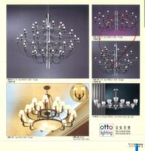jsoftworks 2019年灯饰灯具设计素材目录-2357959_灯饰设计杂志