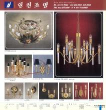 jsoftworks 2019年灯饰灯具设计素材目录-2358280_灯饰设计杂志
