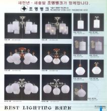 jsoftworks 2019年灯饰灯具设计素材目录-2358295_灯饰设计杂志