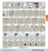 jsoftworks 2019年灯饰灯具设计素材目录-2364483_灯饰设计杂志
