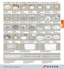 jsoftworks 2019年灯饰灯具设计素材目录-2364489_灯饰设计杂志