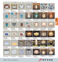 jsoftworks 2019年灯饰灯具设计素材目录-2364491_灯饰设计杂志