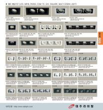 jsoftworks 2019年灯饰灯具设计素材目录-2364494_灯饰设计杂志