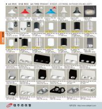jsoftworks 2019年灯饰灯具设计素材目录-2364497_灯饰设计杂志