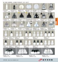 jsoftworks 2019年灯饰灯具设计素材目录-2364498_灯饰设计杂志
