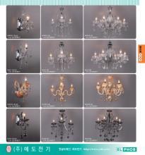 jsoftworks 2019年灯饰灯具设计素材目录-2364511_灯饰设计杂志