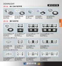 jsoftworks 2019年灯饰灯具设计素材目录-2364555_灯饰设计杂志