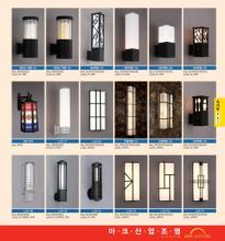 jsoftworks 2019年灯饰灯具设计素材目录-2364649_灯饰设计杂志