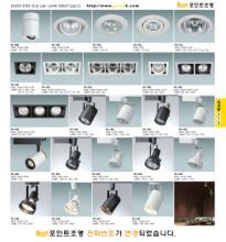 jsoftworks 2019年灯饰灯具设计素材目录-2364664_灯饰设计杂志