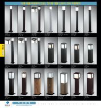 jsoftworks 2019年灯饰灯具设计素材目录-2364700_灯饰设计杂志
