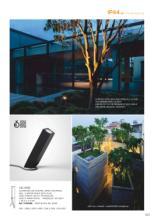 Lampefeber 2019年欧美室内现代灯饰灯具设-2367467_灯饰设计杂志