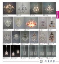 jsoftworks 2019年灯饰灯具设计素材目录-2367957_灯饰设计杂志