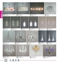 jsoftworks 2019年灯饰灯具设计素材目录-2367956_灯饰设计杂志