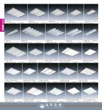 jsoftworks 2019年灯饰灯具设计素材目录-2367958_灯饰设计杂志