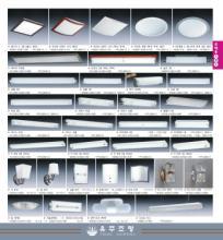 jsoftworks 2019年灯饰灯具设计素材目录-2367961_灯饰设计杂志