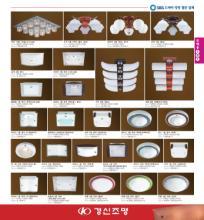 jsoftworks 2019年灯饰灯具设计素材目录-2367968_灯饰设计杂志