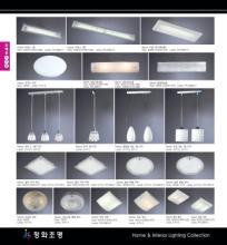 jsoftworks 2019年灯饰灯具设计素材目录-2368039_灯饰设计杂志