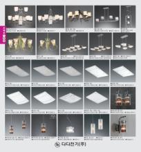 jsoftworks 2019年灯饰灯具设计素材目录-2368048_灯饰设计杂志